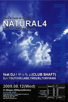 natural4