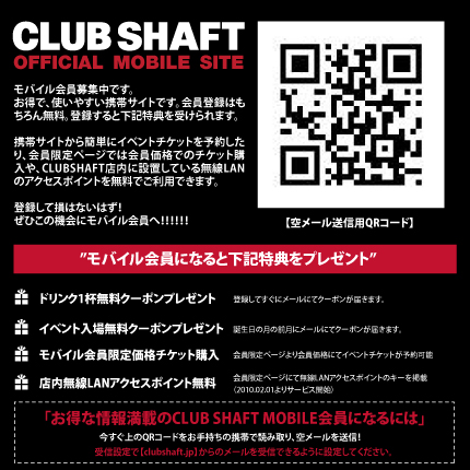 CLUB SHAFT MOBILE SITE