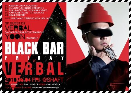 BBF × VERBAL 表