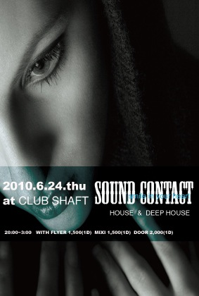 soundcontact_front