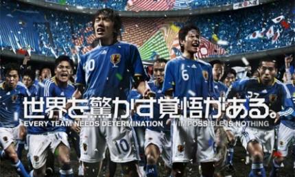 worldcupshaft