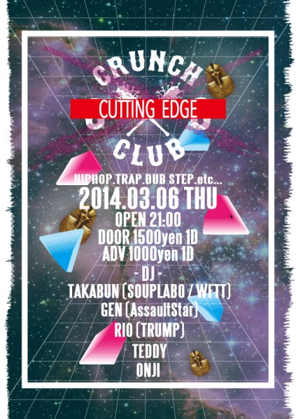 crunch-club-2014-vol.3